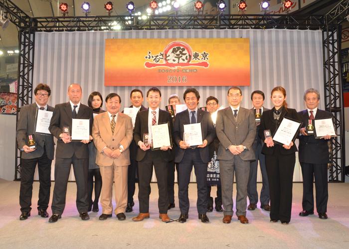 日本刀はさみが「おみやげグランプリ2016」のグランプリ・観光庁長官賞を受賞しました。