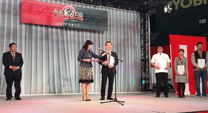 おみやげグランプリ2017で「御守刀はさみ」が準グランプリを受賞しました。