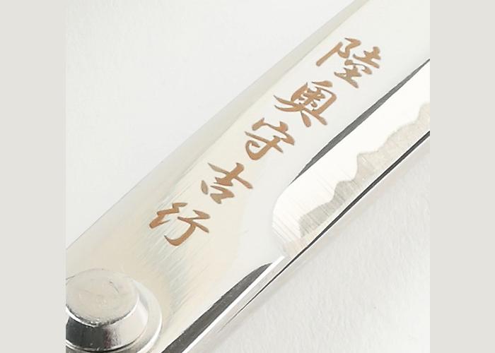 日本刀はさみ坂本龍馬(陸奥守吉行)モデル