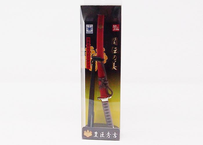 日本刀ペーパーナイフ 豊臣秀吉モデル