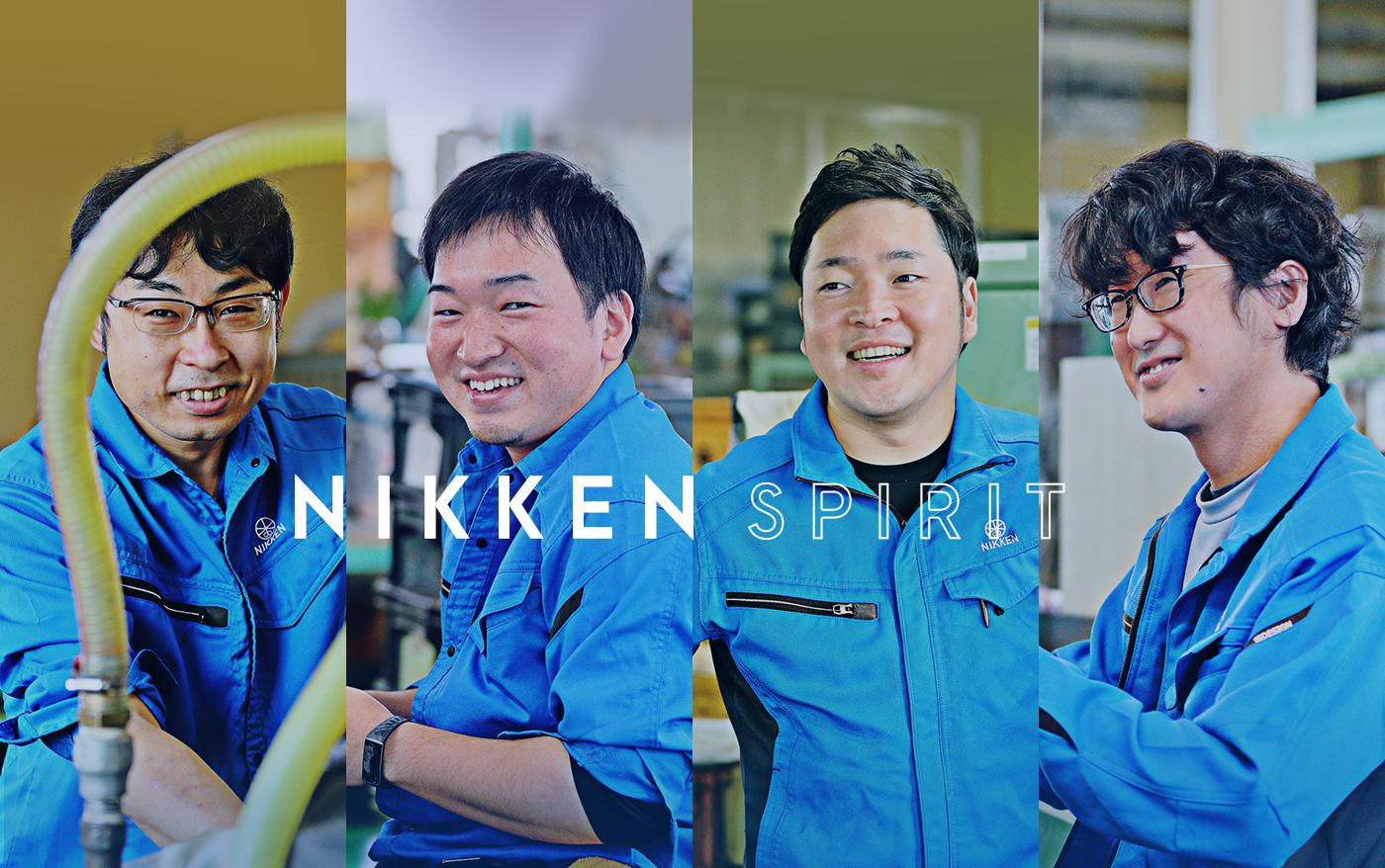 ニッケン刃物株式会社