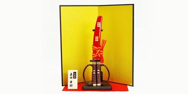 日本刀はさみ 真田幸村プレミアムモデル(越前本漆)