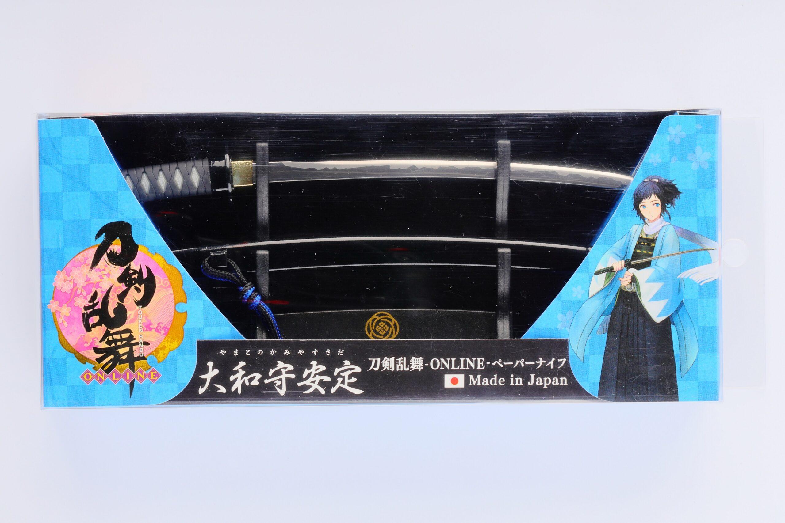 刀剣乱舞-ONLINE-ペーパーナイフ大和守安定モデル